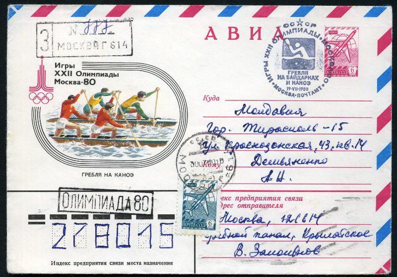 Марки на открытку за границу, прикольные картинки