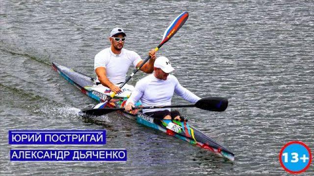 158 17 августа 2019 Александр Дьяченко Юрий Постригай #дьяченко #постригай #K2 #kayak #байдарка