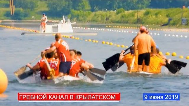 98 9 june 2019 ATOM АТОМ Nikon Coolpix P1000 #D10 #dragonboat #dragon #rcf #icf #plastexboat #