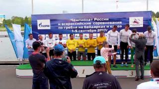 Rewarding Kayak K4 2017 Чемпионат России байдарка К4 200