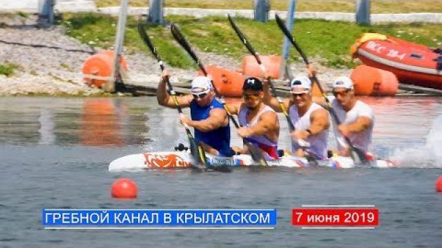 97 8 jun 2019 Test Nikon Coolpix P1000 kayak K4 #K4 #kayakboat #nrlo #rcf #icf #neloboat #nikon