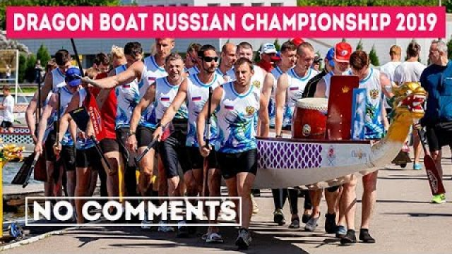 96 19 may 2019 Dragon Boat Russian Championship Moscow #D20 #D10 #dragonboat #dragon #rcf #icf