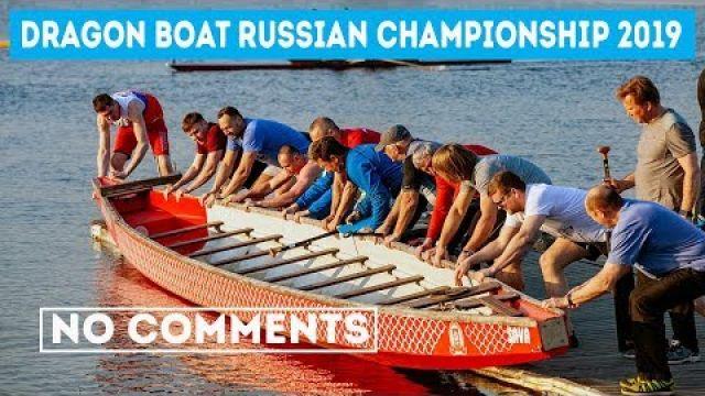 95 18 may 2019 Dragon Boat Russian Championship Moscow #dragonboat #dragon #rcf #icf