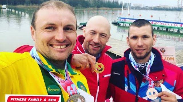 Чемпионат России 2021 по гребле на байдарках и каноэ 2000 метров в Краснодаре